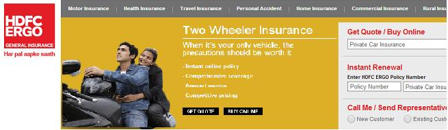 HDFC-Ergo-Two-Wheeler-Insurance1