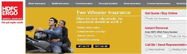 HDFC-Ergo-Two-Wheeler-Insurance1