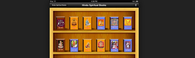 Hindu Spiritual Books App iPhone