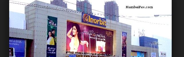 Inorbit Mall Pune