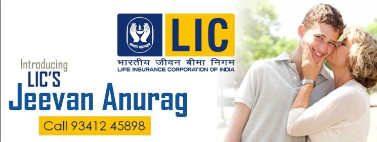 LIC Jeevan Anurag