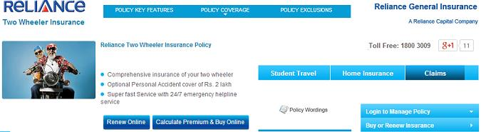 National Insurance Private Car Insurance Renewal Online