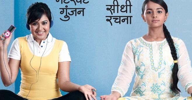 Top 10 Hindi Serials In 2014 Top List Hub