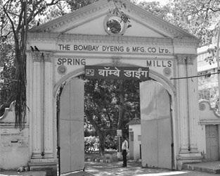 Bombay Dyeing Mills