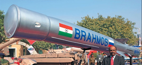 Brahmos Aerospace and Private Limited