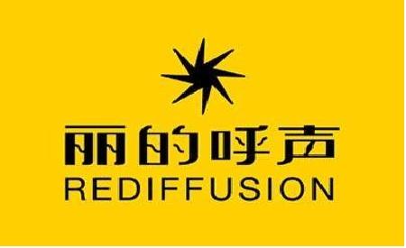 Rediffusion DYR
