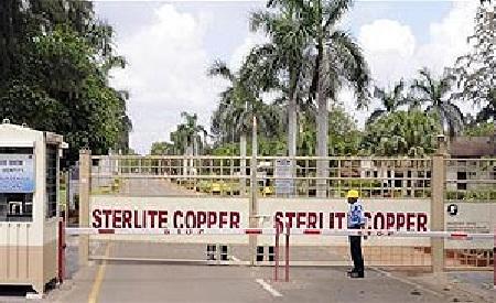Sterlite Technologies Limited